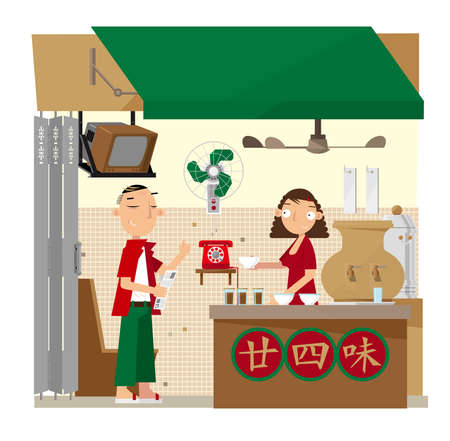 Vector illustration of a Chinese herbal tea shop in Hong Kong Çizim