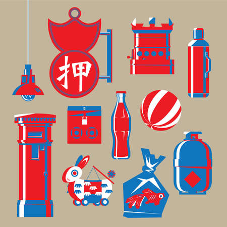 Graphic illustration of Hong Kong nostalgic items 免版税图像 - 108718212