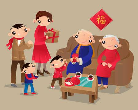 Hong Kong-familie bezoekt het huis van familieleden tijdens het Chinese Nieuwjaarsfestival. Vector Illustratie