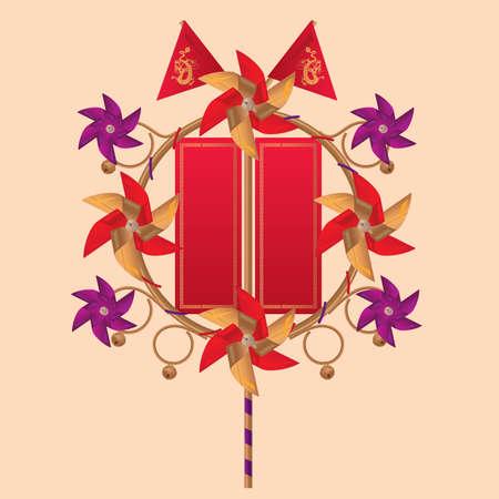 Ilustración de vector de molino de viento tradicional de estilo chino con un par de coplas rojas. Es un símbolo de la suerte de año nuevo para bendecir a las personas para que tengan buena fortuna.