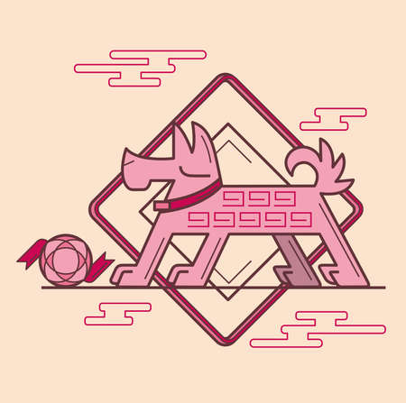 Simple graphic of Chinese zodiac dog