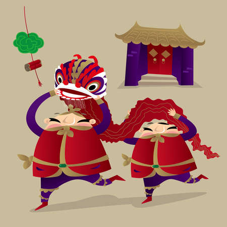 Two fat men playing lion dance to celebrate Chinese new year coming Ilustração