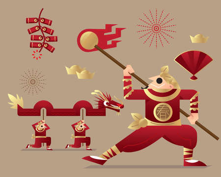Graphic illustration of Chinese dragon dancing