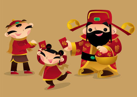 Chinese God of prosperity gives Red Packets to children Ilustração