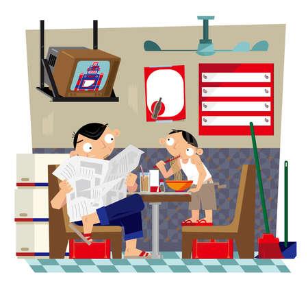 Illustration vectorielle d'un père et d'un fils prenant un repas à l'intérieur d'un petit café local de style hongkongais Vecteurs