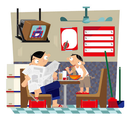Vector illustration of a father and a son taking meal inside a small local Hong Kong-styled cafe Ilustração Vetorial