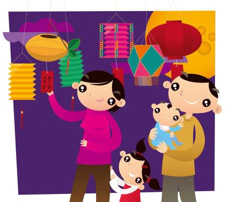 Une famille jouant au jeu de devinettes au festival des lanternes chinoises