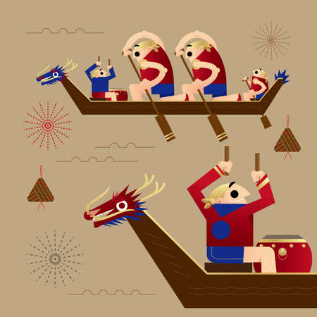 Graphic illustration of Chinese Dragon Boat Racing Banco de Imagens - 116782467