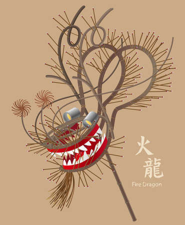 Vector illustration of a Fire Dragon Head (cover with incense sticks). Fire Dragon dancing is a famous event activity during the Mid-Autumn festival in Hong Kong.  イラスト・ベクター素材