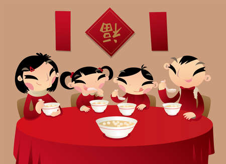 A Chinese family enjoys their family time with eating sweet rice-flour dumplings (festival dessert) together.