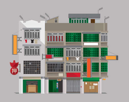 Vector illustration of an old building of Hong Kong-styled Tenement Houses (Shophouses). Иллюстрация