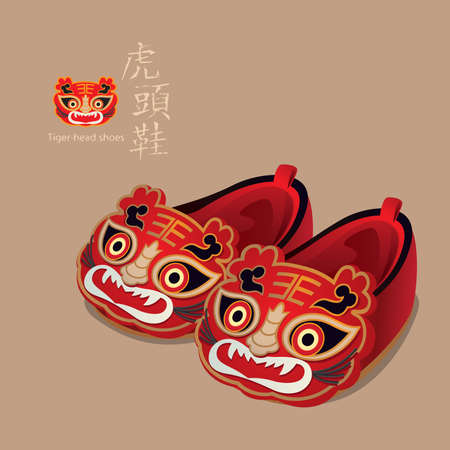 Chinese tiger-head shoes for kid. In China, tiger head patterns are regarded as an auspicious symbol and used to exorcise evil spirits and protect children from disease.