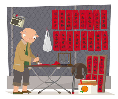 Cartoon illustration of a roadside Lunar New Year Chinese red banners vendor in Hong Kong 矢量图像