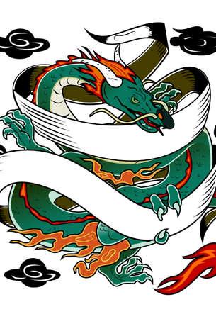Drache Dieser Entwurf kann für Ihre Visitenkarten Shirtdrucken Tattoos voller Branding Paket Standard-Bild - 40372643
