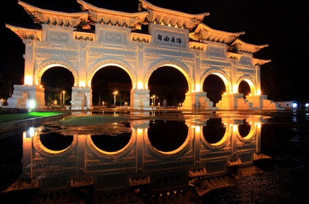 This is the night view of Taipei, Chiang Kai-shek Memorial Hall after the rain photo
