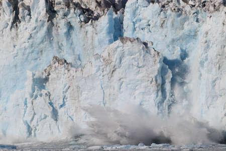 Columbia Glacier, Columbia Bay, Valdez, Alaska