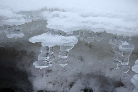 Frozen ice formations on a winter stream, Saxony Germany Stock fotó