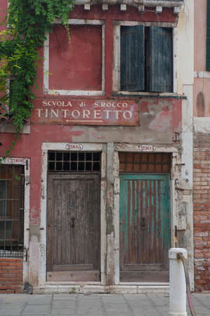 distressed: Distressed Shop In Venice