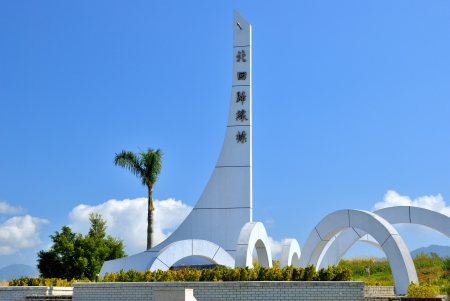 areca: The unique structure as a landmark for Tropic of Cancer in East Rift Valley,Hualien county,Taiwan  Feb 3, 2009