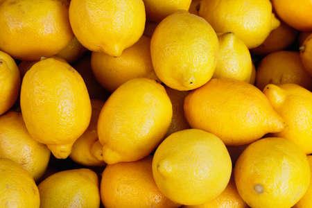 Fresh, yellow lemons Stock Photo - 5248281