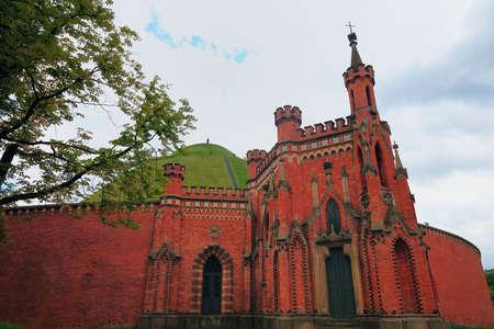 Krakow, Poland. Kosciuszko Mound