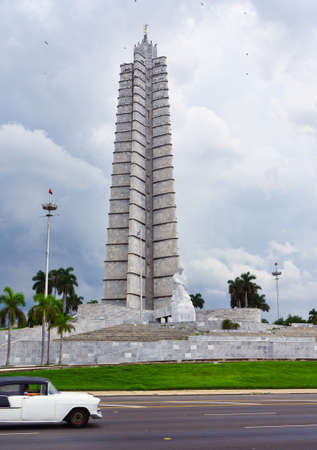Revolution Square and the Jose Marti Monument in Havana, Cuba with a beautiful sky photo