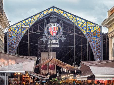la boqueria: Main gate at La Boqueria market in Barcelona, Spain