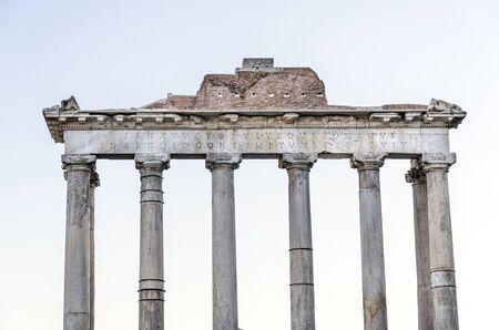 The temple of Saturn is a monument dedicated to the agricultural deity Saturn that stands at the western end of the Roman Forum in Rome. It is one of the oldest Roman temples built around the Forum. It was built between 501 and 498 BC.