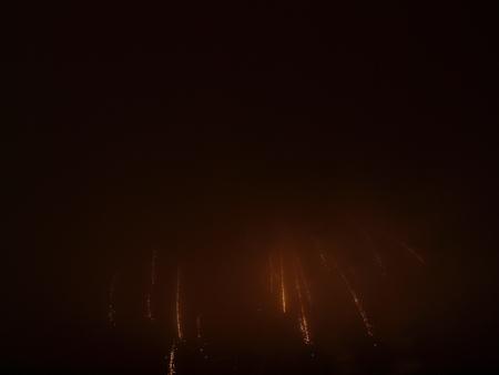 hazy: Fireworks in a Hazy Cloudy Night Sky