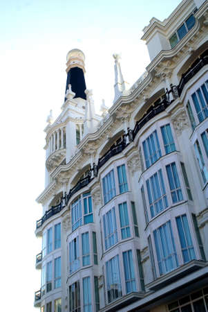 famous industries: Famous Bullfigthers Hotel in Madrid