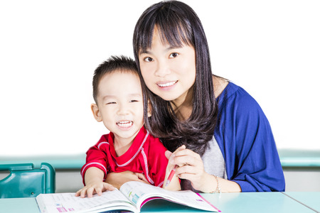 Mother and son learning cheerful