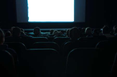 Cinema Screen Standard-Bild