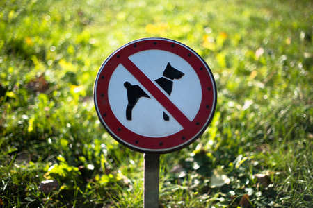domestics: No dogs allowed sign Stock Photo