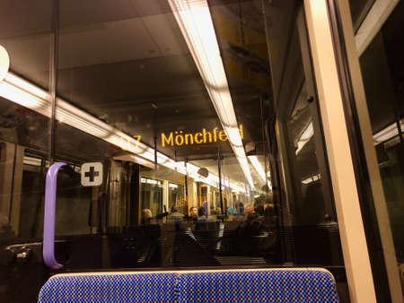 Inside german S-Bahn wagon (train tube interior)