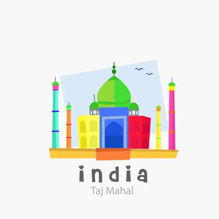 uno: Logo de uno de los monumentos mas conocidos de la India. Taj Mahal. Created in bright, modern colors. vector