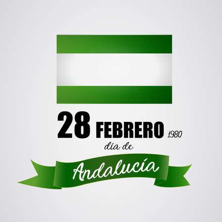 アンダルシアの日のお祝い。2月28日:記念日のアンダルシアの旗。ベクトル画像  イラスト・ベクター素材