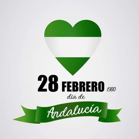 2月28日 アンダルシアの日。独立:アンダルシア、スペイン地域の旗を表す白と緑の心。自治の日。ベクトル画像。