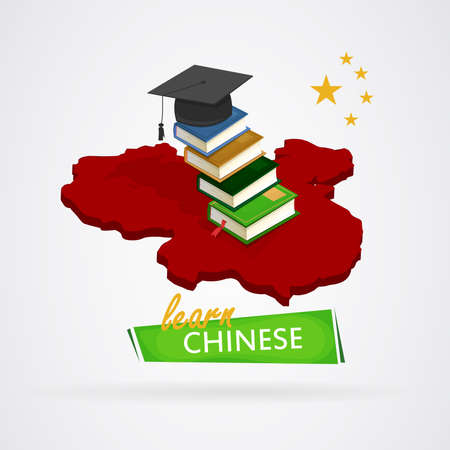 Training to Learn to Speak Chinese: Books with graduation cap on map of China. Vector image