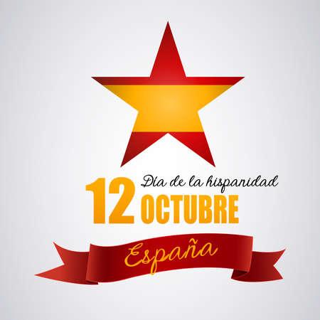 Fête nationale de l'Espagne. Journée du patrimoine hispanique Vecteurs