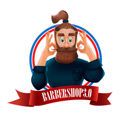 Hipster man with long hair and beard, at the barbershop. Logo