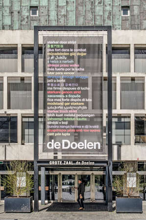 Rotterdam, The Netherlands, April 5, 2020: banner with the city's watchword