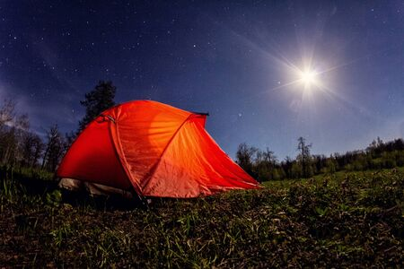 roughing: Camping in the mountains with Moon night