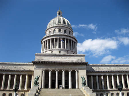 castro: Front view of Capitolio in Havana Cuba