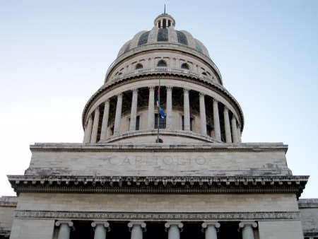 capitolio: Closeup view of the famous Cuban Capitolio