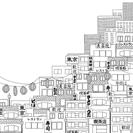 Tokyo, Japan - Hand drawn black and white illustration with signs saying Tokyo, coffee house, sushi, noodles, welcome etc.