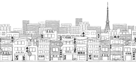Tokyo, Japan - Seamless banner of Tokyo's skyline, hand drawn black and white illustration with signs saying Tokyo, coffee house, sushi, noodles, welcome etc.