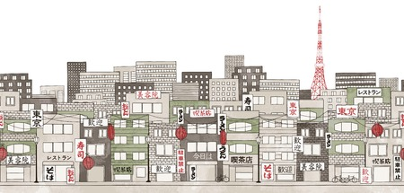 Tokyo, Japan - seamless banner of Tokyos skyline, hand drawn and digitally colored ink illustration Illustration