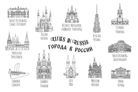 Hand drawn monuments, cathedrals and mosques from various Russian cities Ilustração