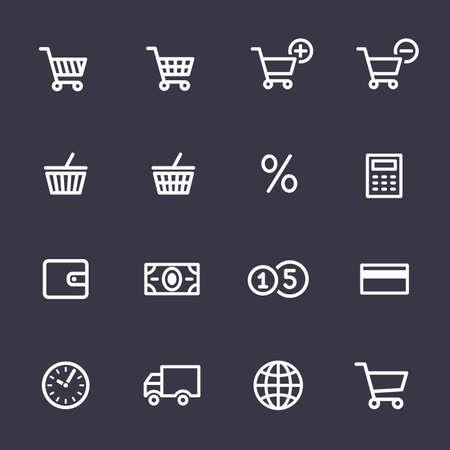 쇼핑 아이콘을 설정합니다. 온라인 상점 아이콘 일러스트