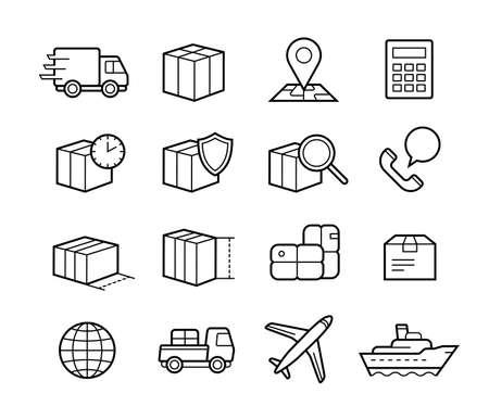 транспорт: Посылка значок доставка комплект. Быстрая доставка и транспортировка качество обслуживания. вектор Доставка иконки для логистической компании. Иллюстрация